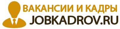 https://jobkadrov.ru/image/catalog/logo.png